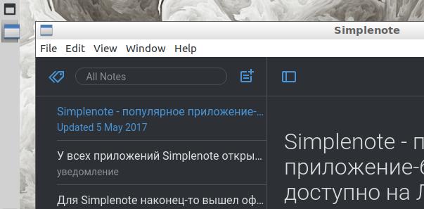 У Snap-пакета Simplenote не отображается иконка
